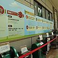 20141207-1 苗栗縣頭份鎮-立康健康養生觀光工廠