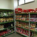 20150118-3 新竹縣關西-農會新農民市場