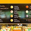 20150701-5 雲林縣斗六市-果風巧克力工房