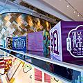 20150920-1 桃園市楊梅區-郭元益糕餅博物館