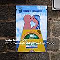 2012年5月21日 Hello! Cinque Terre