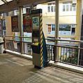 [香港] 八達通卡 & 港鐵特惠站