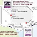 [香港] 愉景灣 Discovery Bay (DB) 交通篇