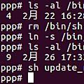 [ubuntu 16.04] bash dash