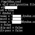 [DDNS inadyn] Invalid DDNS provider