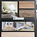 FLOOR WORKS 長條木紋塑膠地板品牌型錄