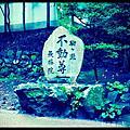京都賞櫻-南禪寺