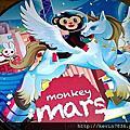 Monkey mars餅乾