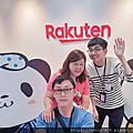 樂天市場 Rakuten Taiwan購物網試吃會2020年