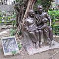 20080511_板橋農村公園
