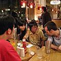 20080606_西文老師同學聚餐