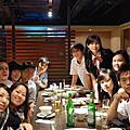 20080906_蔥花聚餐(西文班)