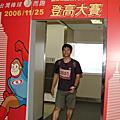 20061125_RUNUP新光三越登高