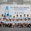 20071125_Taipei 101登高