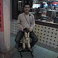 20060215台北行