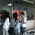 20060512宜大校慶