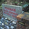 20061111外澳石硿步道進香團