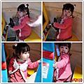♥ 綾綾正咩★1Y5M
