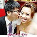 [2013]Cash&Eva_訂結午宴