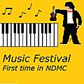 2005.09.28 第一屆國醫音樂祭