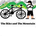 腳踏車繞臺灣--第十四天(0712)