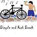 腳踏車繞臺灣--第十五天(0713)