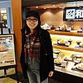 2011.1.23 京阪之旅 Day1