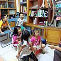 博愛五區幼兒排。