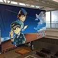 鳥取空港(柯南空港)