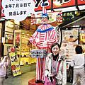 日本‧2008京都大阪行/0410
