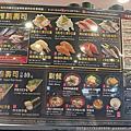 (食) 藏壽司