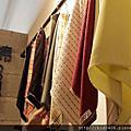 (旅) 和明織品文化館