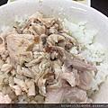 (食) 嘉義人火雞肉飯