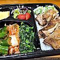 (防疫便當) 焼肉ショジョ Yakiniku SHOJO 高雄形象概念店