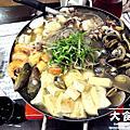 初一 清水巖拜拜+台中龐德羅莎吃到飽(文心店)