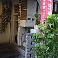 台北延吉街 陝西秦味館