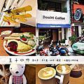 2013-10-30 彰化豆子咖啡