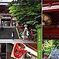 2013京都行-鞍馬寺