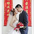 [彰化婚攝] 冠余&玲慧 婚禮記錄~社頭紅蟳餐廳