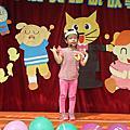 香蕉班~The Wonder Cat美語說故事比賽