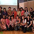 2015年9月23日韓國首爾幼教參訪之旅