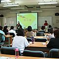 2010.6.8.三峽國家教育研究院專題演講