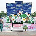 1050430新竹湖口-三元宮文化廣場(紙風車)