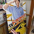 20080720--台場富士電視台‧六本木