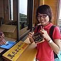 20080718--箱根