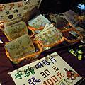 102.01.19 中高年級假日活動---天母創意市集擺攤