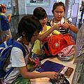 紅樹林生態教育館20140819