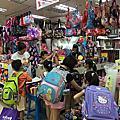 2015OCT永樂市場製作小提袋