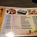 神奈川日本料理菜單