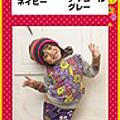 2011-03-10 新上傳**KIDS**